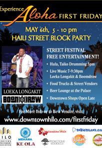 First-Friday-flyer_May