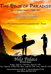 Edge of Paradise Poster