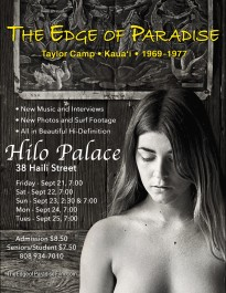 Edge of Paradise Poster 2