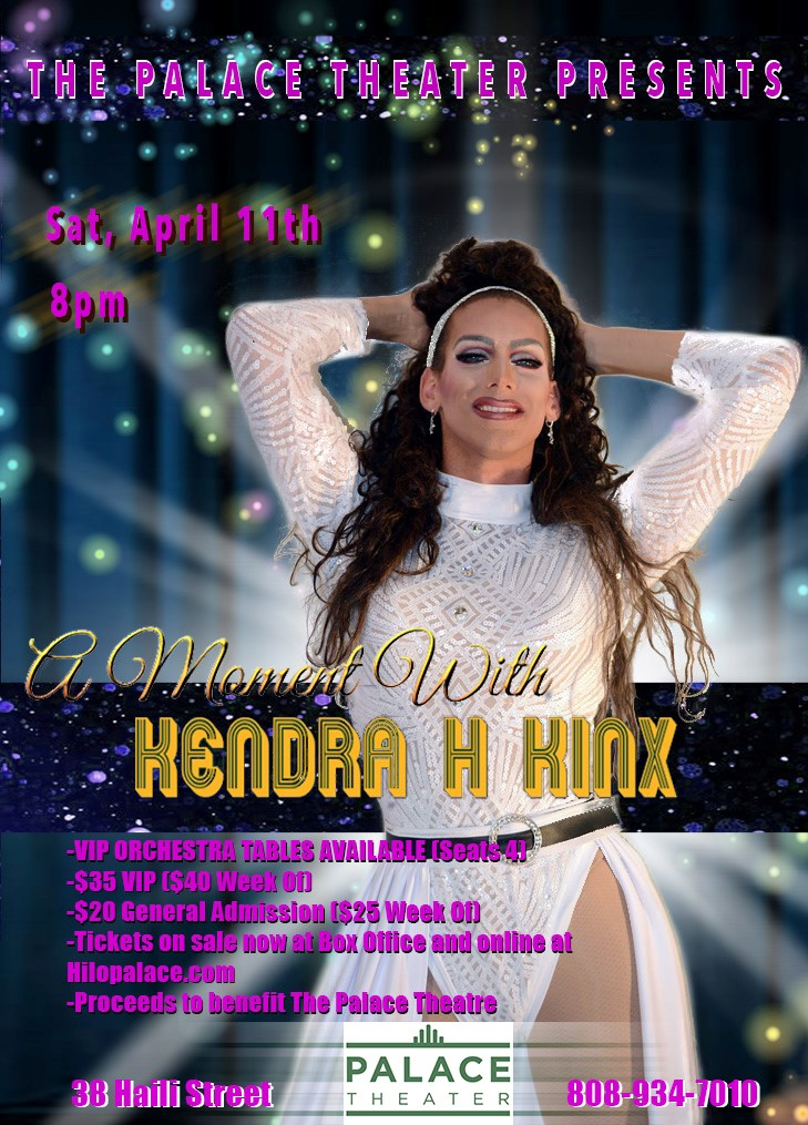 A Moment with Kendra Kinx poster