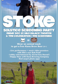 STOKE poster PALACE THEATER winter solstice